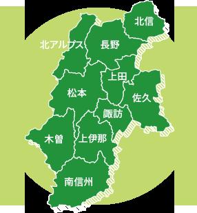 長野県10エリア